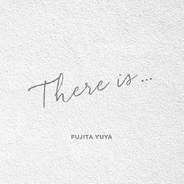 There is…